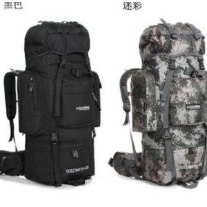 美麗大街【LF431】戶外登山包85L支架徒步野營旅行雙肩背包