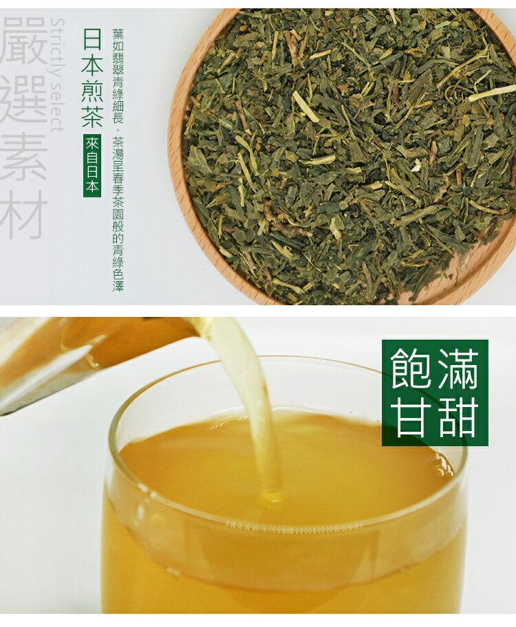 【阿華師AWAStea】日式抹茶奶綠(50g/包) 奶綠 抹茶 茶包 大容量茶包 【JC科技】