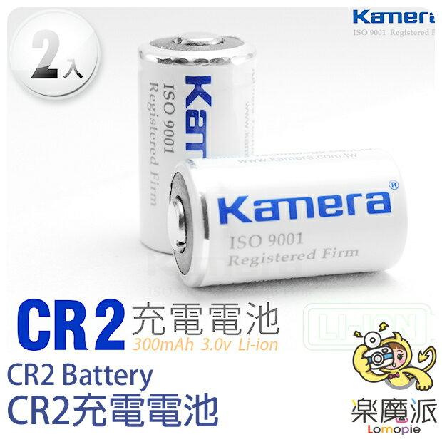 『樂魔派』Kamera CR2 可充電 鋰電池 (2入)  適用 Mini 25 Mini 50s Mini70 instax SP-1 Instant Automat