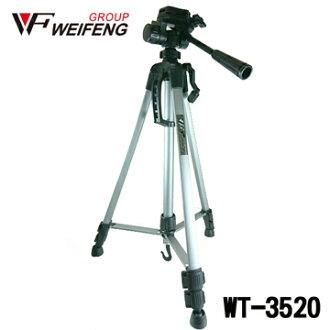 WEIFENG WT-3520 專業三段式 摺疊式 腳架 輕便 單眼 雲台 鋁合金 可 攝影 、相機、自拍、直播