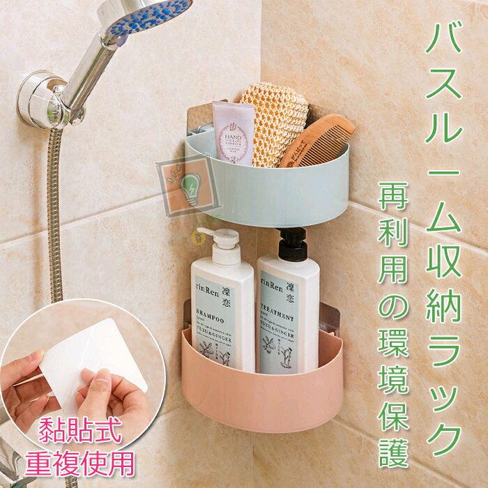ORG《SD1028》北歐感~可水洗重複使用 黏貼 三角收納架 三角 浴室 廚房 收納架 置物籃 置物盒 置物架 收納盒