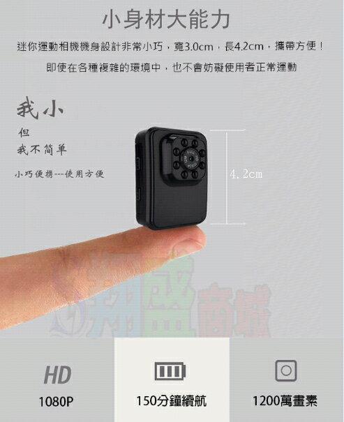 GM數位生活館🏆R3微型密錄器針孔攝影機 高清夜視Full HD 1080P 運動防水淺水拍照 空拍機鏡頭 行車紀錄器 2