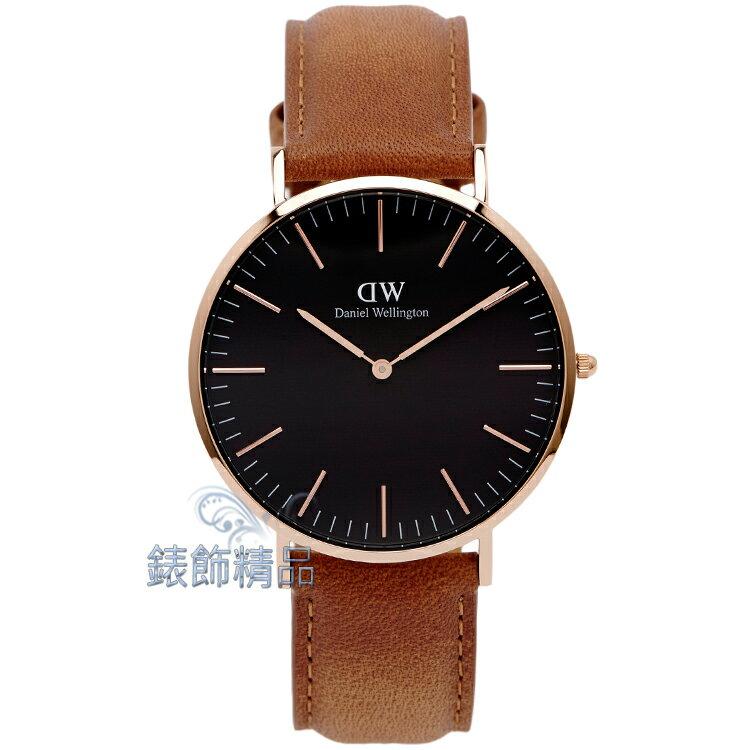 【錶飾精品】現貨 Daniel Wellington 瑞典DW手錶 DW00100126 玫瑰金DURHAM 40mm 淡棕色皮帶 全新原廠正品 生日 情人節 禮物