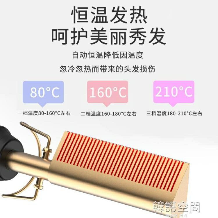 亞馬遜外貿新款二合一兩用銅色捲直發器電捲發梳捲發棒電動直發梳   時尚學院
