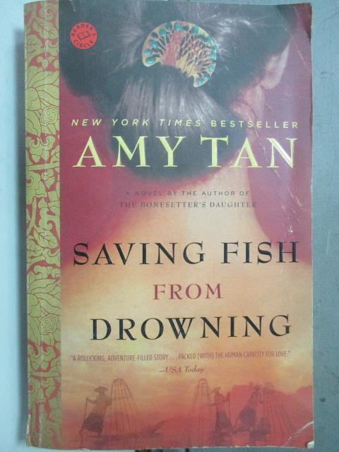 【書寶二手書T9/原文小說_HQK】Saving Fish from Drowning_Amy Tan