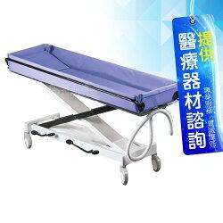 天群 樂必妥 沐浴搬運裝置 (未滅菌) Lopital 2100 三合一護理專用洗澡床