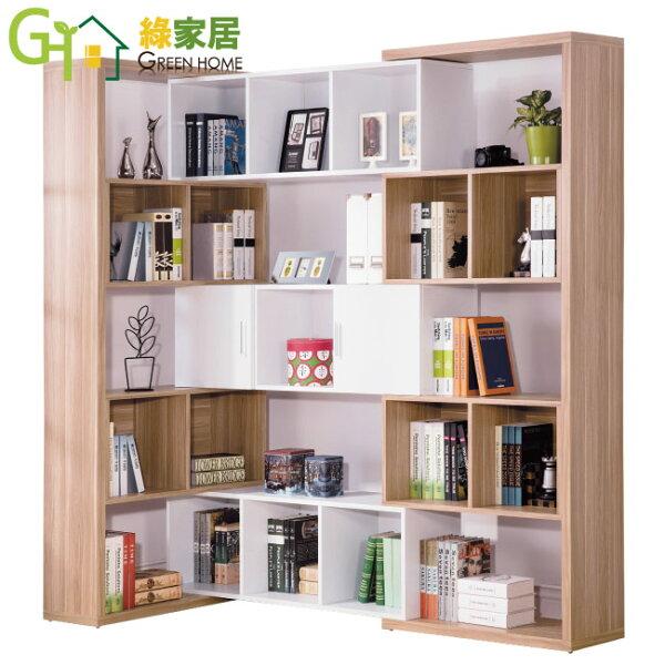 【綠家居】安圖格時尚8.7尺可伸縮書櫃收納櫃(三色可選)