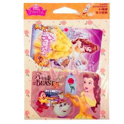 【真愛日本】17041900042 票卡貼-貝兒 迪士尼 美女與野獸 貝兒 阿奇 茶壺媽媽 票卡貼 裝飾貼紙 收藏 貼紙 卡片裝飾貼