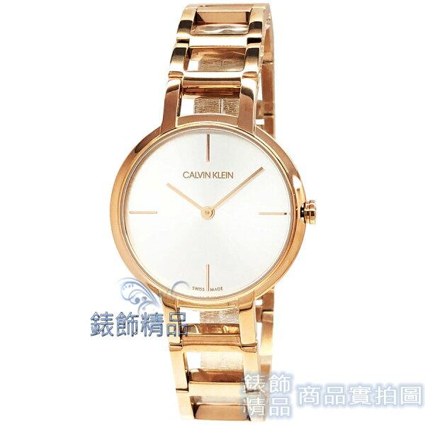 【錶飾精品】CalvinKleinCK手錶K8N23646銀白面玫瑰金高雅時尚腕錶女錶