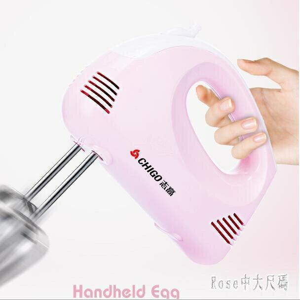[樂天優選]打蛋機 電動打蛋器家用烘焙工具自動打發奶油機和面攪拌器