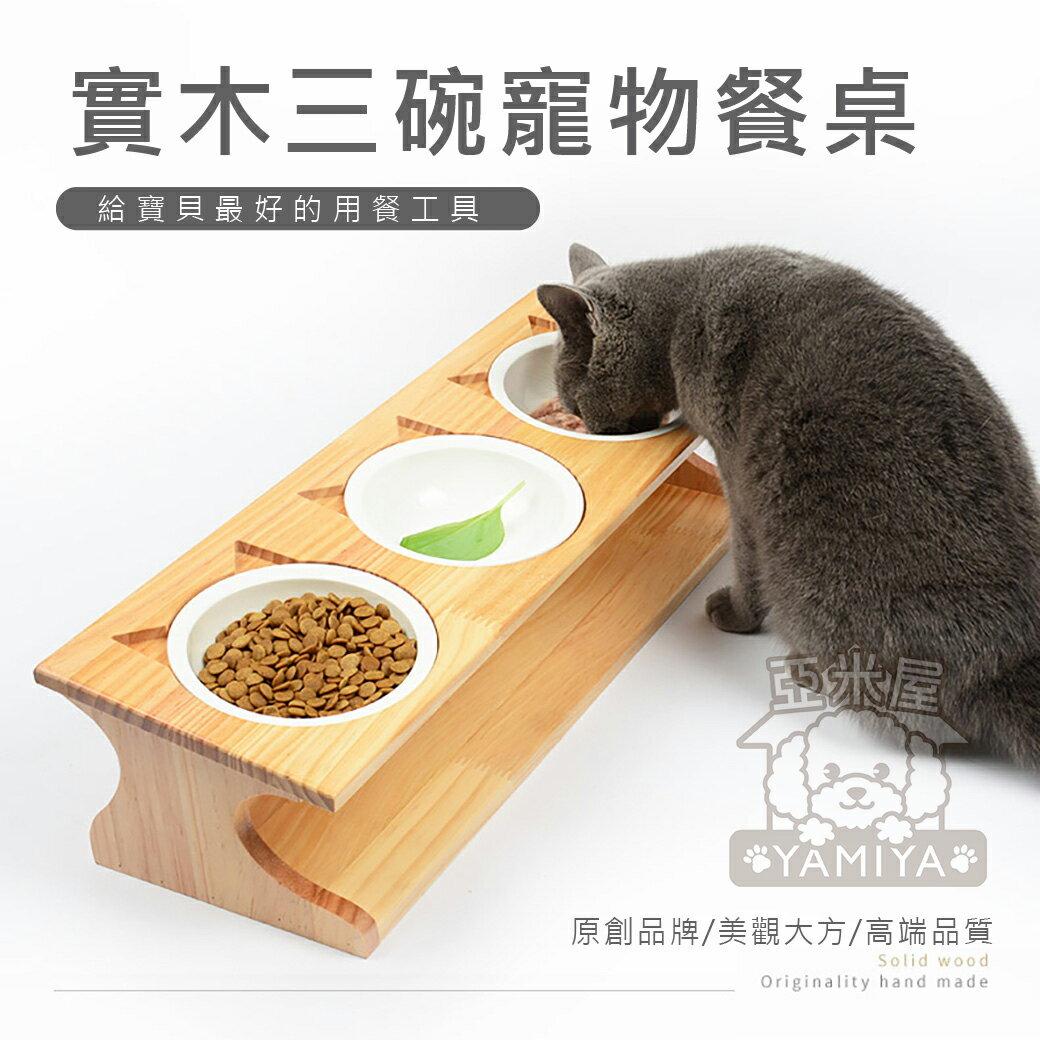 《亞米屋Yamiya》實木斜面三口寵物餐桌寵物碗(贈陶瓷碗) 貓臉造型寵物碗架 寵物餐桌 原木寵物碗架 寵物碗 木餐桌 狗碗