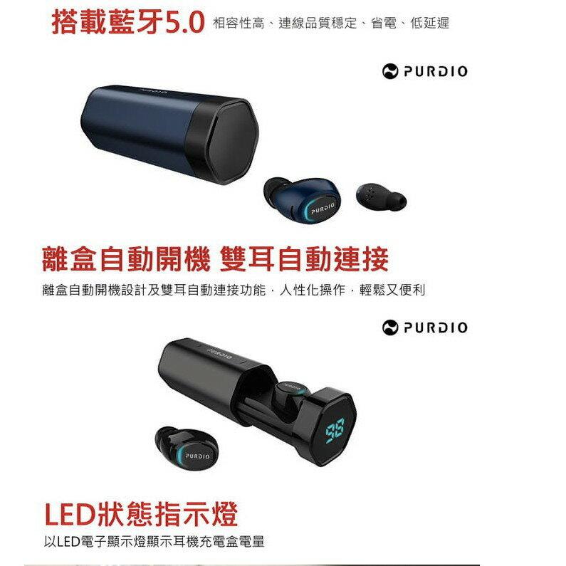 【PURDIO】HEX-T2 真無線藍牙耳機 超輕Hi-Fi高保真音質 藍牙耳機 運動耳機 藍牙耳機 藍芽耳機 無線耳機 5