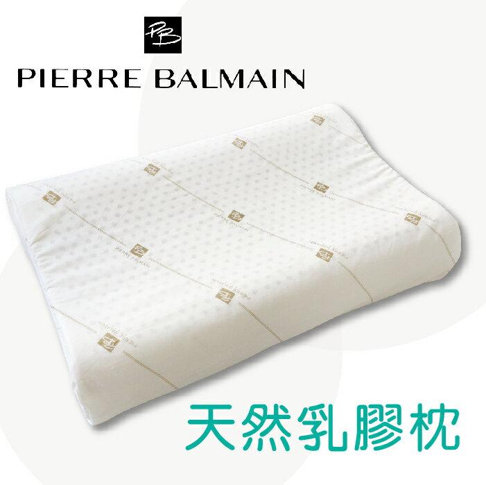 【名流寢飾家居館】PB乳膠枕.100%純天然乳膠.按摩工學枕