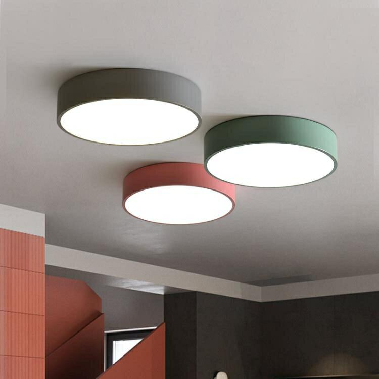 吸頂燈 北歐過道燈走廊燈入戶玄關創意led簡約現代臥室衣帽間陽臺吸頂燈