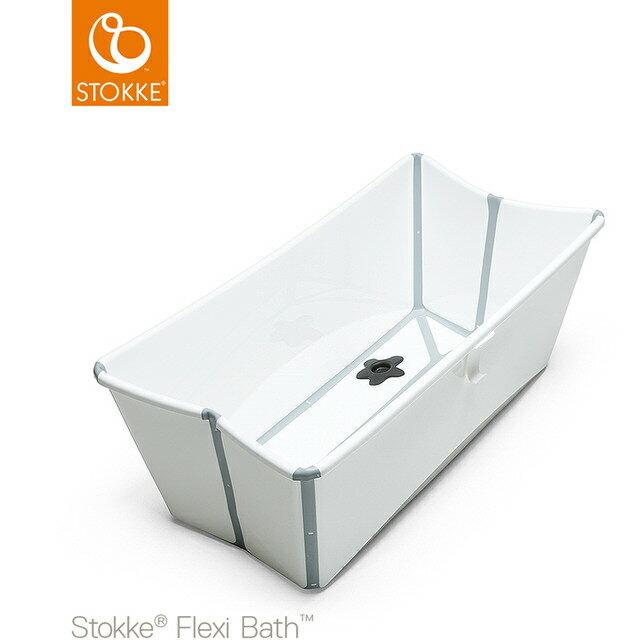 奇哥 - Stokke - Flexi Bath 摺疊式浴盆 (白色) 0
