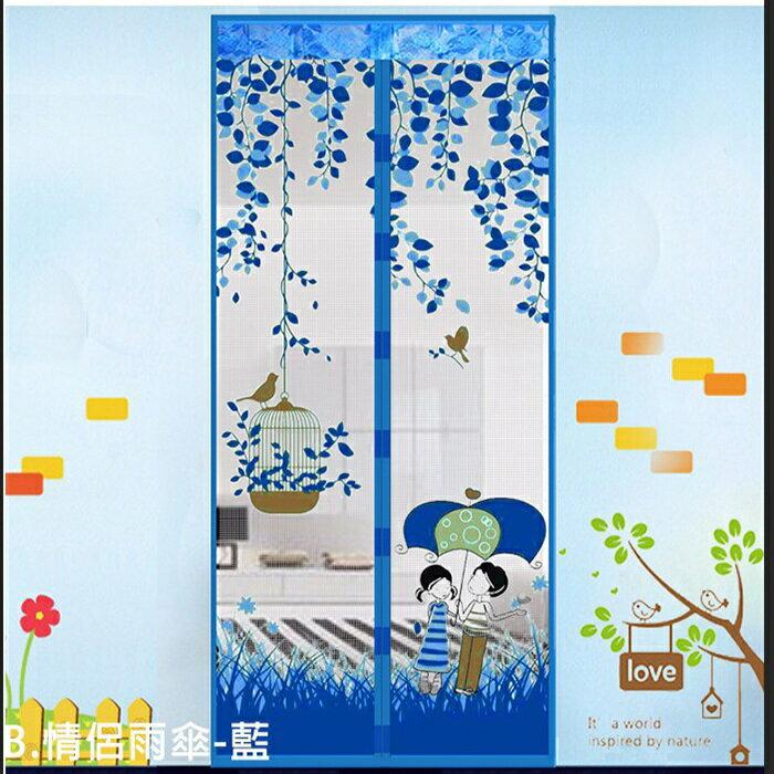 防蚊造型磁扣門簾(情侶單車-綠) [大買家] 4