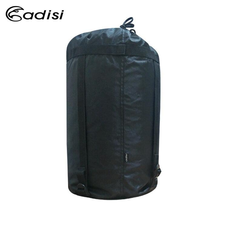 ADISI 睡袋收納袋(大) AS16028  /  城市綠洲 (壓縮袋、裝備袋、打理包) 2