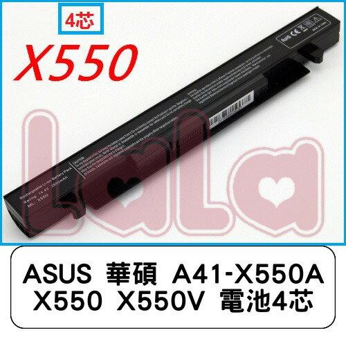 ASUS 華碩 A41-X550A X550 X550V 電池4芯