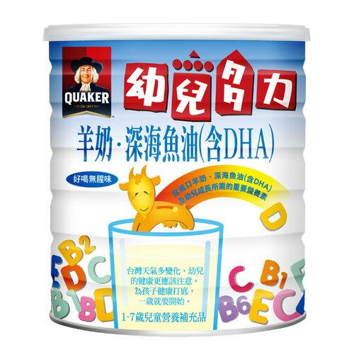 ★超值2件組★桂格幼兒多力羊奶深海魚油配方1350g【愛買】