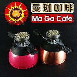 【曼珈咖啡】 日本寶馬 迷你瓦斯爐(古銅色、粉紅色)