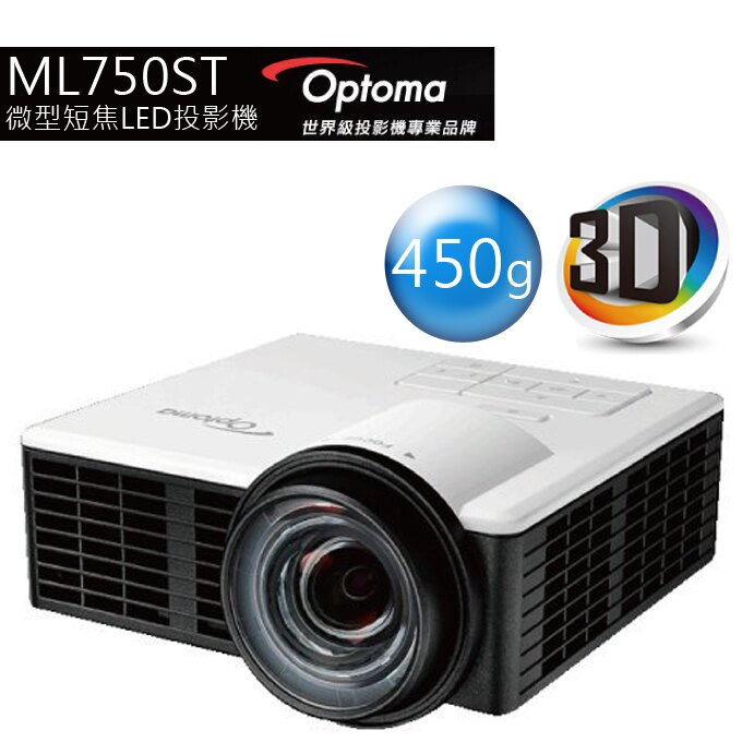 <br/><br/>  投影機 ★ OPTOMA 奧圖瑪 ML750ST 微型短焦 0利率 公司貨 免運<br/><br/>