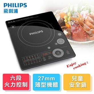 【飛利浦 PHILIPS】智慧變頻薄型電磁爐(HD4991)