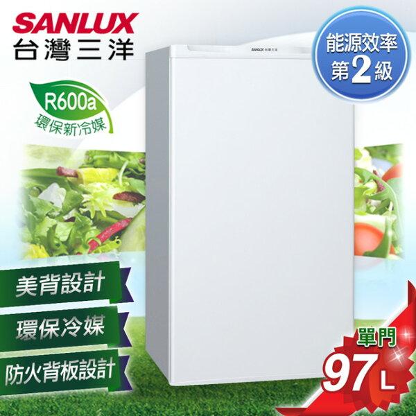 【SANLUX台灣三洋】97L單門小冰箱。珍珠白SR-B97A5