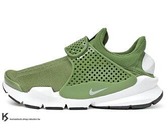 [45%OFF] 2017 NSW 藤原浩 提案設計 重新復刻 NIKE SOCK DART KJCRD 棕櫚綠 慢跑鞋 HTM 襪子 FRAGMENT (819686-301) !