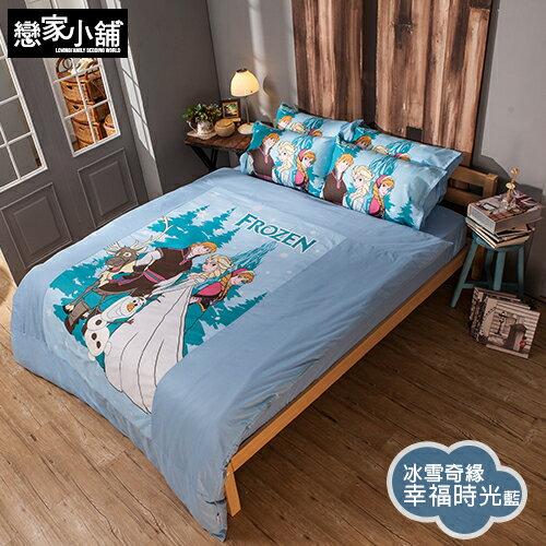 床包 / 單人【幸福時光藍】含一件枕套,迪士尼FROZEN冰雪奇緣,混紡精梳棉,戀家小舖 台灣製