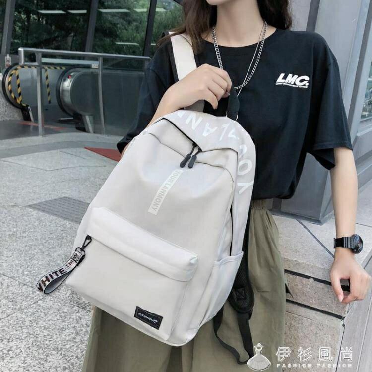 初中生雙肩包女韓版高中學生小學生書包男時尚潮流旅行大容量背包