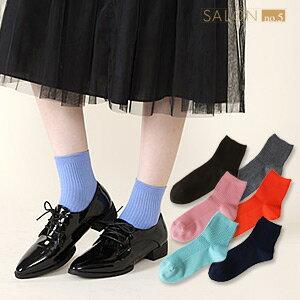 ★NEW★ 靴下屋Tabio百搭羅紋休閒短襪