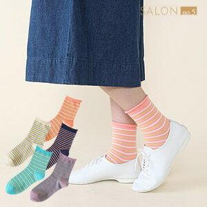 靴下屋Tabio 學院風捲邊條紋短襪 / 日本襪子品牌NO.1