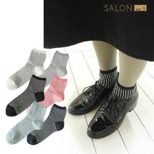 靴下屋Tabio 休閒條紋短襪 / 日本襪子品牌NO.1