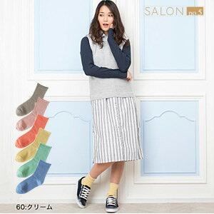 靴下屋Tabio捲邊純色平紋休閒短襪