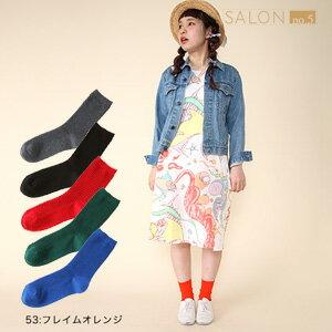 靴下屋Tabio 休閒羅紋純色中筒襪 / 日本襪子