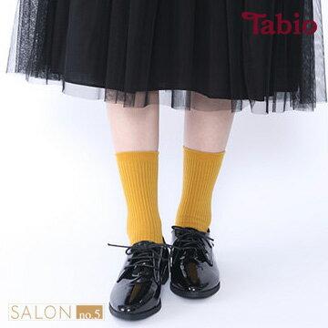 靴下屋Tabio 經典羅紋休閒中筒短襪