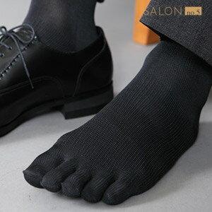 靴下屋Tabio 男款商務型除臭五指短筒襪