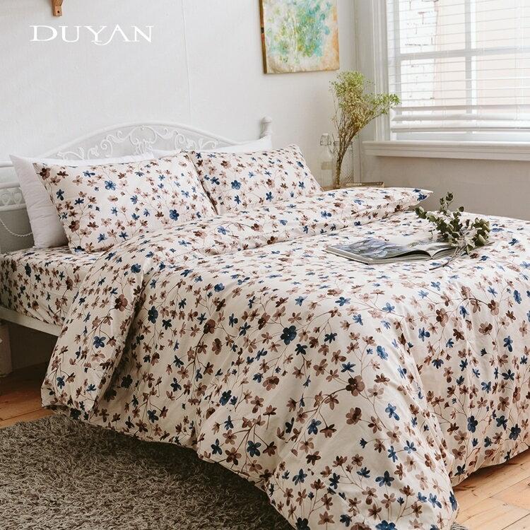 《DUYAN 竹漾》100%精梳棉床包組【花語誓約】台灣製 單人 雙人 加大 床包 鋪棉兩用被