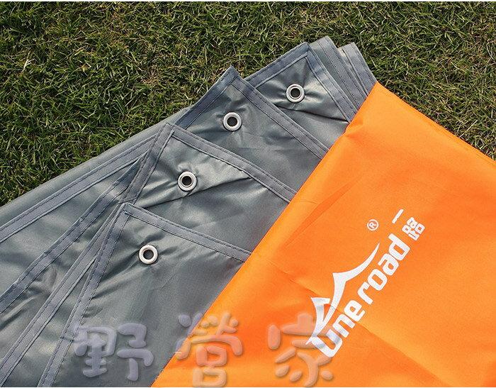 一路 多用途雨蓋  地布  炊事帳 防水 2.1X2.1M 地墊布 防雨帆布 可當帳棚外帳