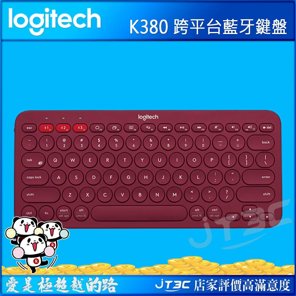【點數最高16%】Logitech 羅技 K380 跨平台藍牙鍵盤※上限1500點
