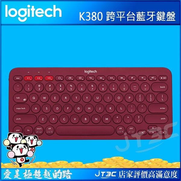 【滿3千15%回饋】Logitech羅技K380跨平台藍牙鍵盤
