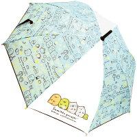 直立雨傘推薦到角落生物 彈式 長傘 雨傘 傘 並排倒 日貨 正版授權 J00012491就在大賀屋推薦直立雨傘