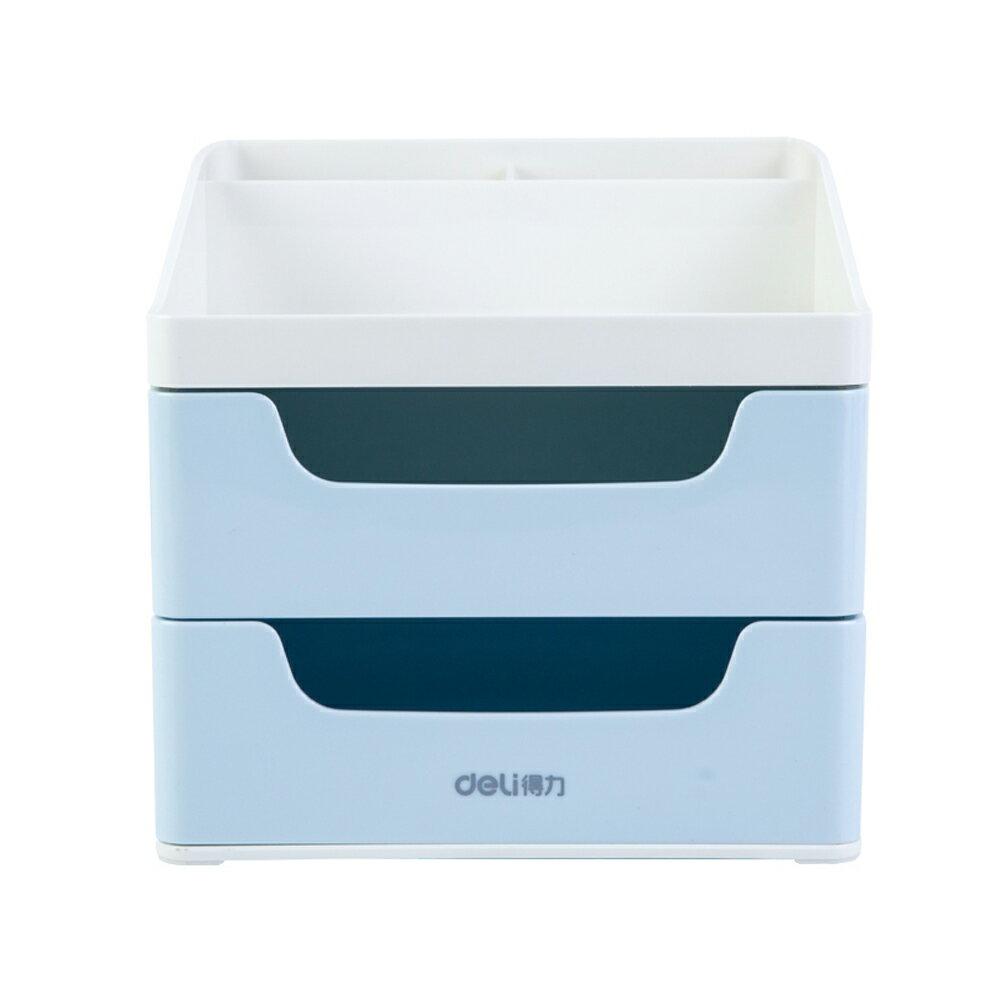 得力Deli 桌面收納盒-淺藍(8901)