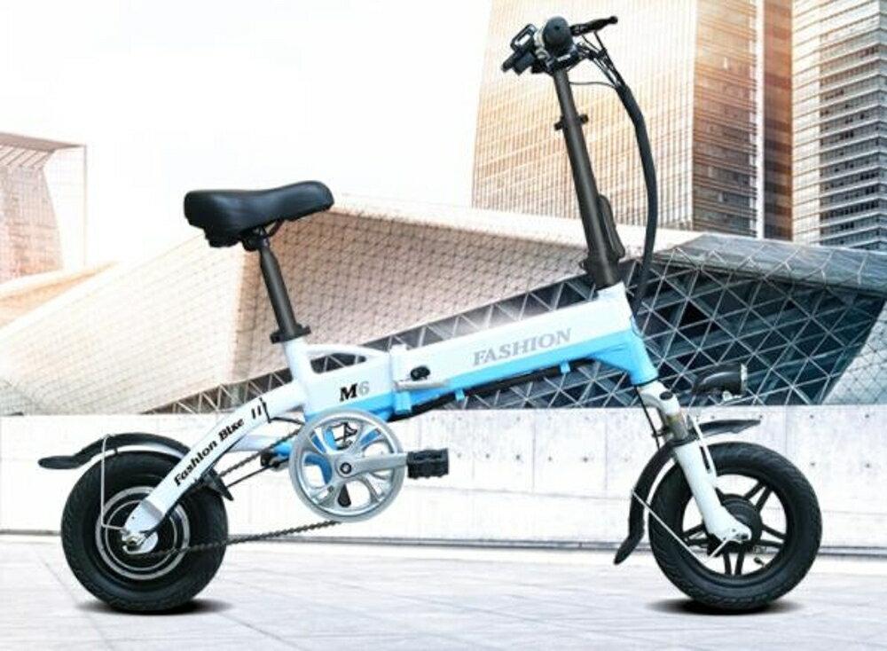 電動車 女式小型電瓶車成人親子鋰電池折疊城市代步電動自行車 MKS韓菲兒 聖誕節禮物