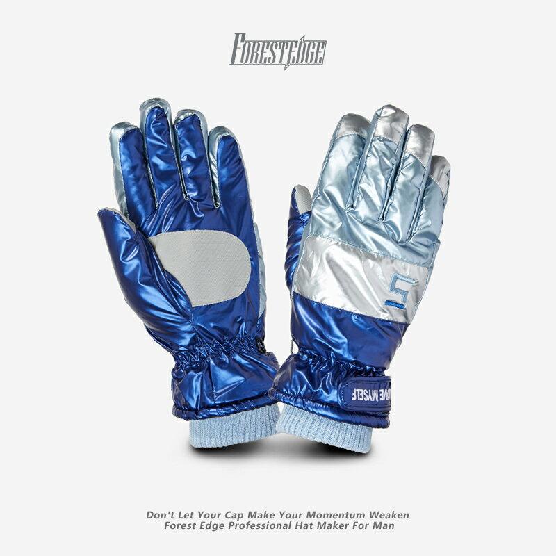 騎行手套 手套男士冬季觸屏加厚刷毛防寒保暖騎行五指手套情侶滑雪摩托車潮『CM38957』