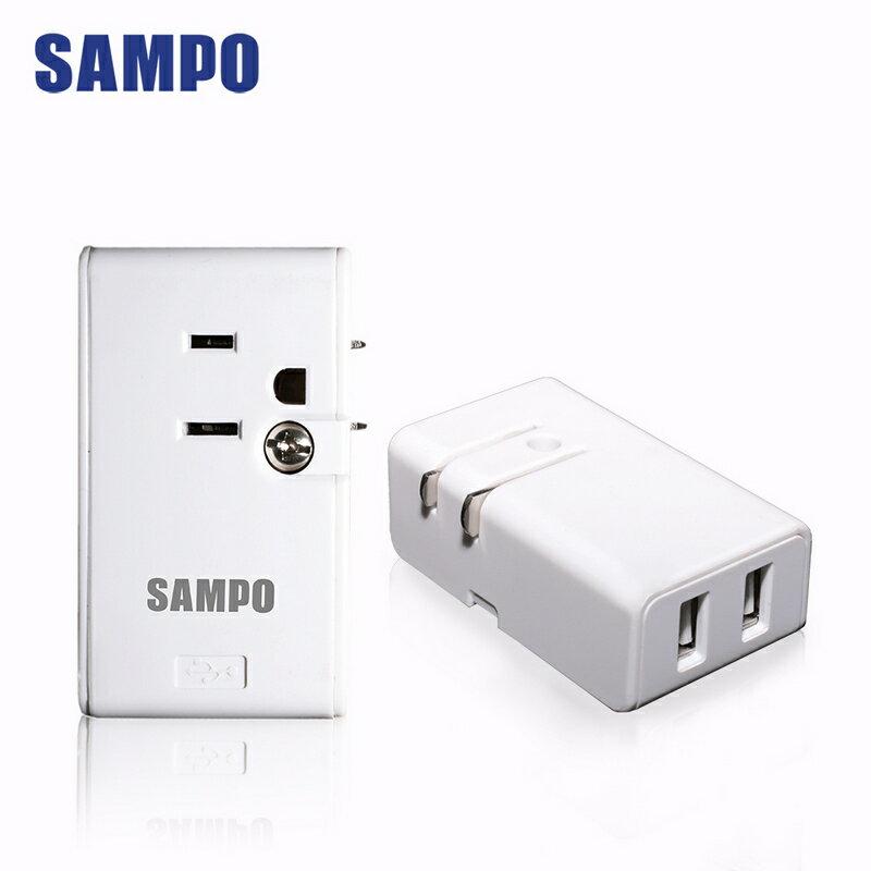 <br/><br/>  SAMPO-聲寶 USB擴充座 最大輸出2.1A<br/><br/>