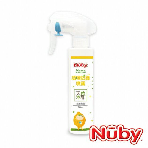 【Nuby】酒精防護噴霧200ml