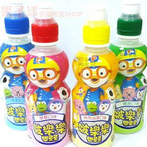 韓國 八道 Pororo 啵樂樂乳酸飲料 (單罐) [KR342]