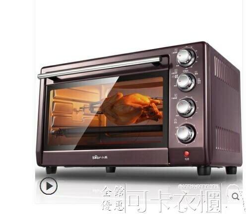 多功能電烤箱家用烘焙迷你蛋糕30升大容量220V  領券下定更優惠