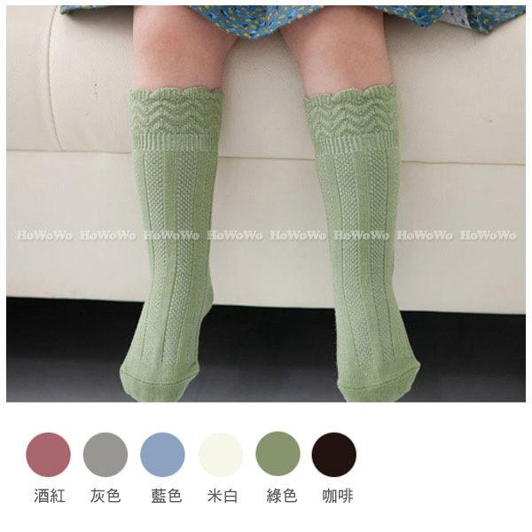 童襪 寶寶襪 波浪紋花邊中筒襪 嬰兒襪 0-4歲 CA1766